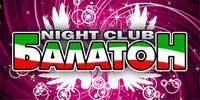 Ночной клуб «Балатон»